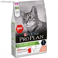 PRO PLAN STERILISED Cat, с лососем