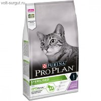 PRO PLAN STERILISED Cat, с индейкой