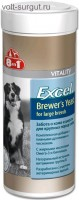 8 in 1 Excel Dog Large Brewers Yeast