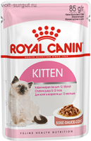 Royal Canin Kitten (в соусе)