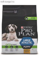 Purina PRO PLAN Large Puppy Athletic с курицей