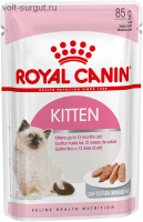 Royal Canin Kitten (паштет)