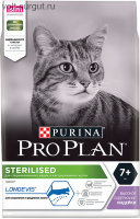 PRO PLAN STERILISED +7 Cat, с индейкой