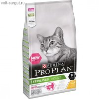 PRO PLAN STERILISED Cat, с курицей
