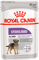 Royal Canin STERILISED POUCH LOAF (В ПАШТЕТЕ)