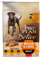 Pro Plan Adult Duo Delice Beef