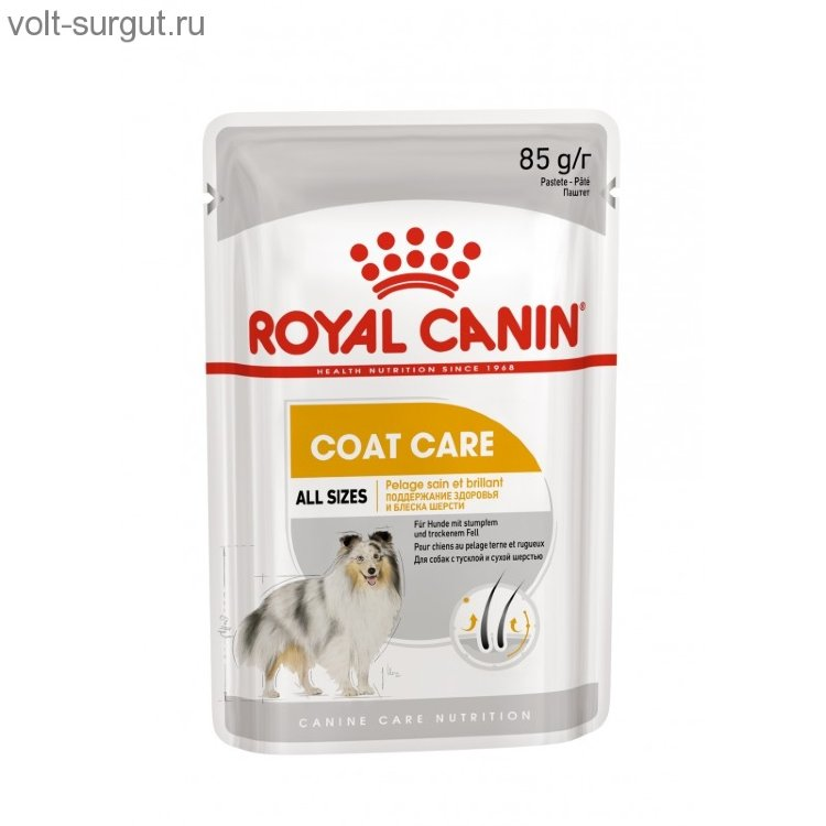 Royal Canin COAT BEAUTY POUCH LOAF (В ПАШТЕТЕ)