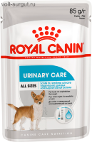 Royal Canin URINARY POUCH LOAF (В ПАШТЕТЕ)