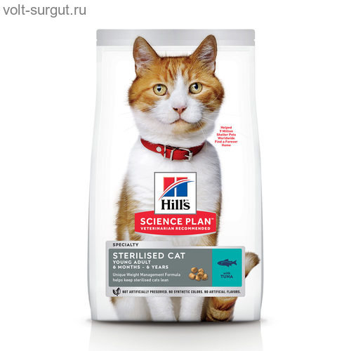 Hills Sterilised Cat с Тунцом