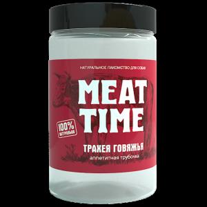 Meat Time ТРАХЕЯ ГОВЯЖЬЯ АППЕТИТНАЯ ТРУБОЧКА