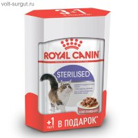 ROYAL CANIN Sterilised соус 3+1